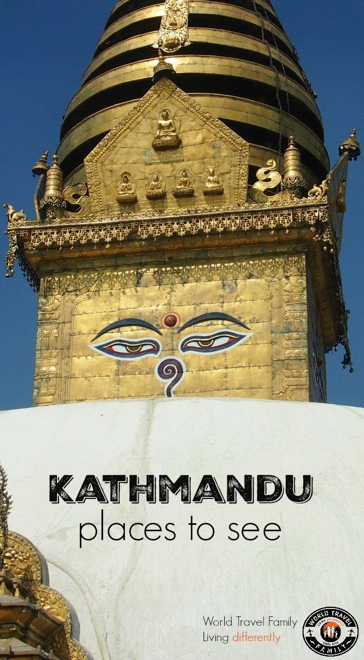 Places to see and things to do in Kathmandu, Nepal. We did it with kids, but this is a Kathmandu guide for everyone. via @worldtravelfam/