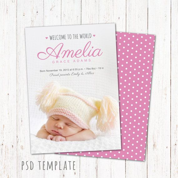 Birth announcement template card. Customizable by GraphicCorner