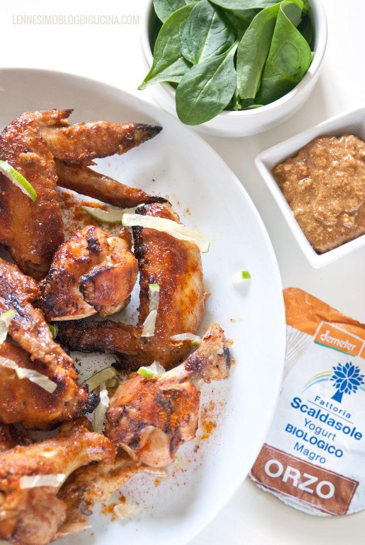 Alette di pollo tandoori con yogurt bio all'orzo (tandoori chicken wings) ©annafracassi