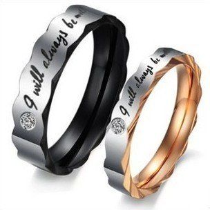 His & Her Matching Couple Ring Band Set If only the girls one was silver all around!