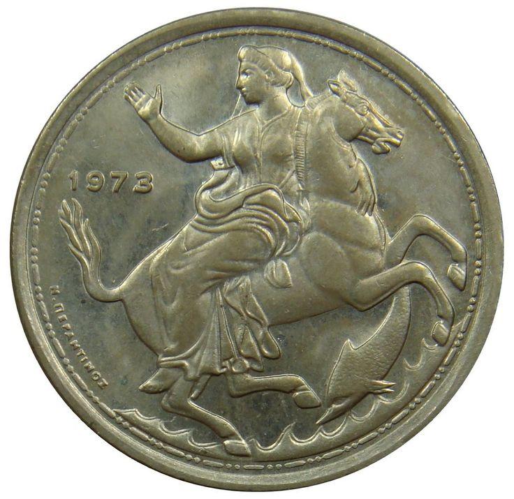 Griechenland Greece - 20 Drachmai 1973 - Nymphe, Pferd - AU