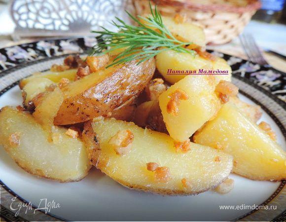 Картошка по-крестьянски. Ингредиенты: сало, чеснок, соль