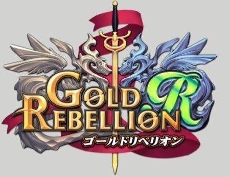 GOLD REBELLION R