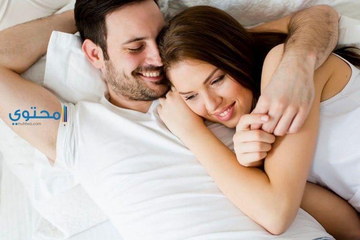 تفسير رؤية الجماع فى المنام او الحلم In 2020 Relationship Advice Intimacy Flirting Moves How To Memorize Things
