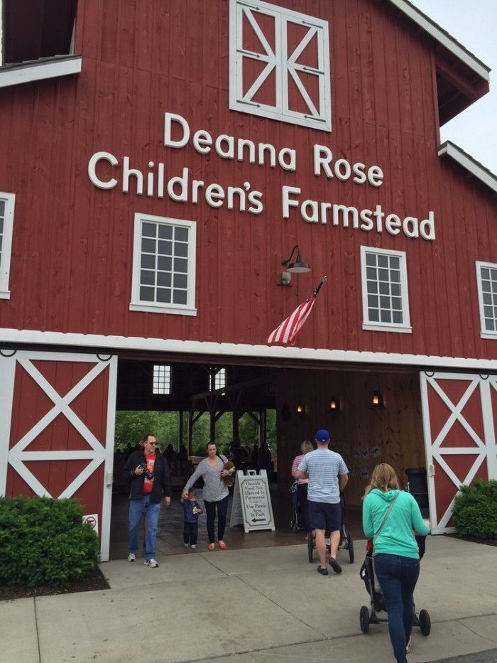 OVERLAND PARK, Kansas - Play around at the Deanna Rose Children's Farmstead
