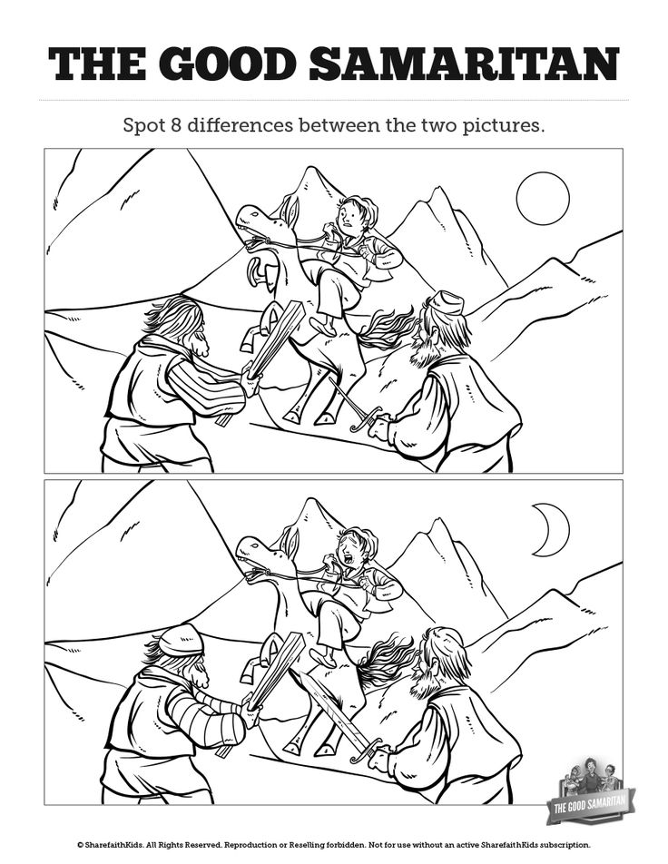 The Good Samaritan Kids Spot The Difference: Can your kids spot all the differences between these two Good Samaritan illustrations? Designed with gorgeous artwork this printable Good Samaritan activity pages will make a great addition to your upcoming Luke 10:25-37 Sunday school lesson.