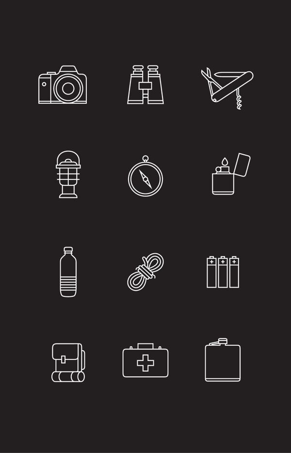 These are some pretty nifty icons. Nice and clean while still being able to get…