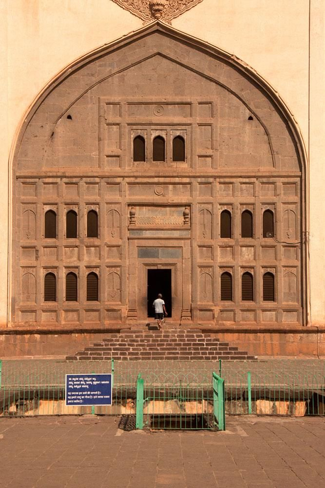 Mughal Architecture at the main Entrance of the Gol Gumbaz.