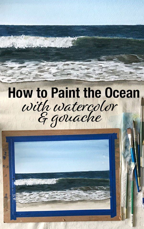 Wie man den Ozean mit Aquarell und Gouache malt