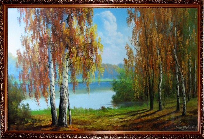 Подарки и сувениры: Пришла осень - Осенний пейзаж <- Картины маслом <-...