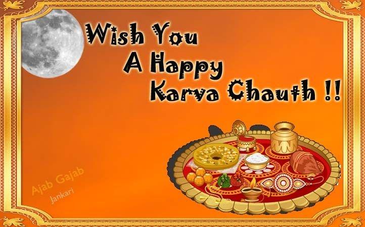 Happy Karwa Chauth Hindi Wishes Messages Sms Shayari for Girls Boys Husband Wife in Hindi English ….