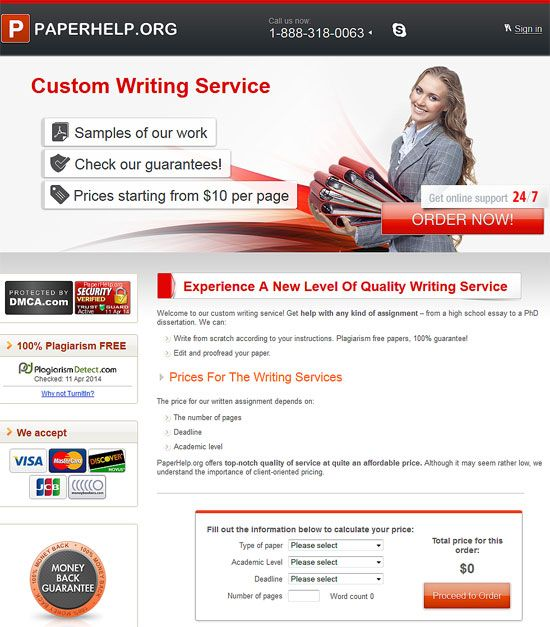 Good custom essay website