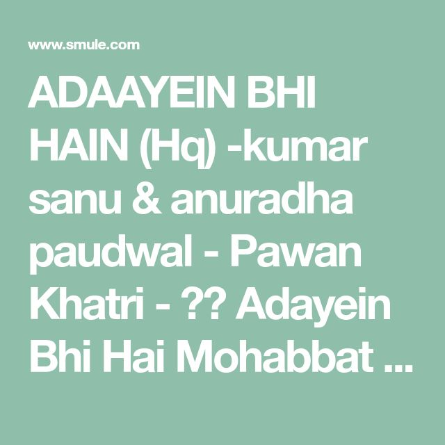 ADAAYEIN BHI HAIN (Hq) -kumar sanu & anuradha paudwal - Pawan Khatri - ᴴᴰ Adayein Bhi Hai Mohabbat Bhi Hai HD SOUND on Sing! Karaoke by pradipta2017 | Smule