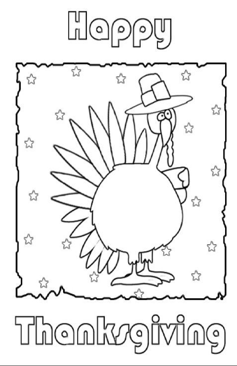 Print A Free Thanksgiving Greeting Card To Send Family And Friends Color