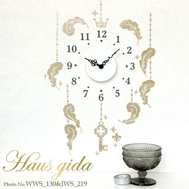 【HP限定セット】時計ときらきら羽のオーナメント