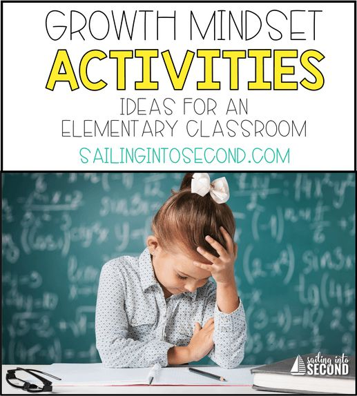 Growth mindset activities and lesson plans for elementary classrooms.