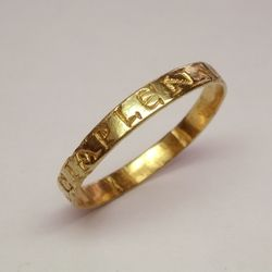 Medieval gold ring. Plain gold band inscribed with the words 'AVE MARIA GRACIA PLENA' (Hail Mary full of grace). The style of lombardic lettering used suggests it dates to the late 12th - early 13th century.