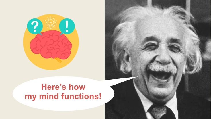 You no longer need much effort to retain information in your brain!