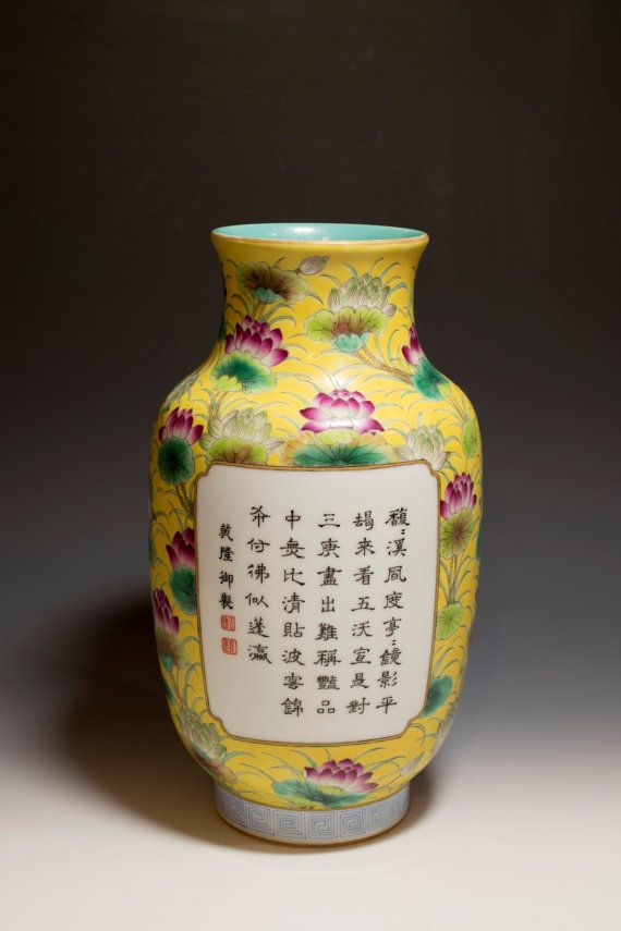 Beautiful Vintage Chinese Qing Dynasty by ChineseArtBoutique