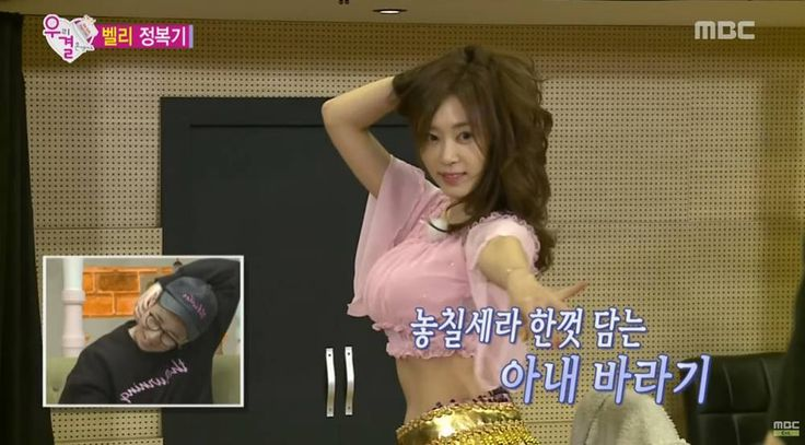 Oh Min Suk is taken by Kang Ye Won's hot belly dance on 'We Got Married' | http://www.allkpop.com/article/2016/01/oh-min-suk-is-taken-by-kang-ye-wons-hot-belly-dance-on-we-got-married