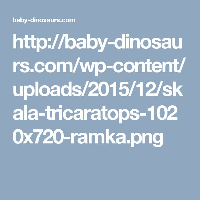 http://baby-dinosaurs.com/wp-content/uploads/2015/12/skala-tricaratops-1020x720-ramka.png