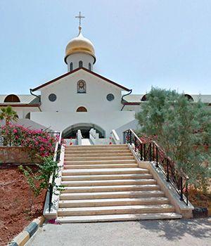 Il Sito Battesimale