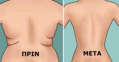 7 Εύκολοι Τρόποι για να Χάσετε τα Παχάκια της Μέσης. Ο 3ος είναι Θαυματουργός!: http://biologikaorganikaproionta.com/health/226787/