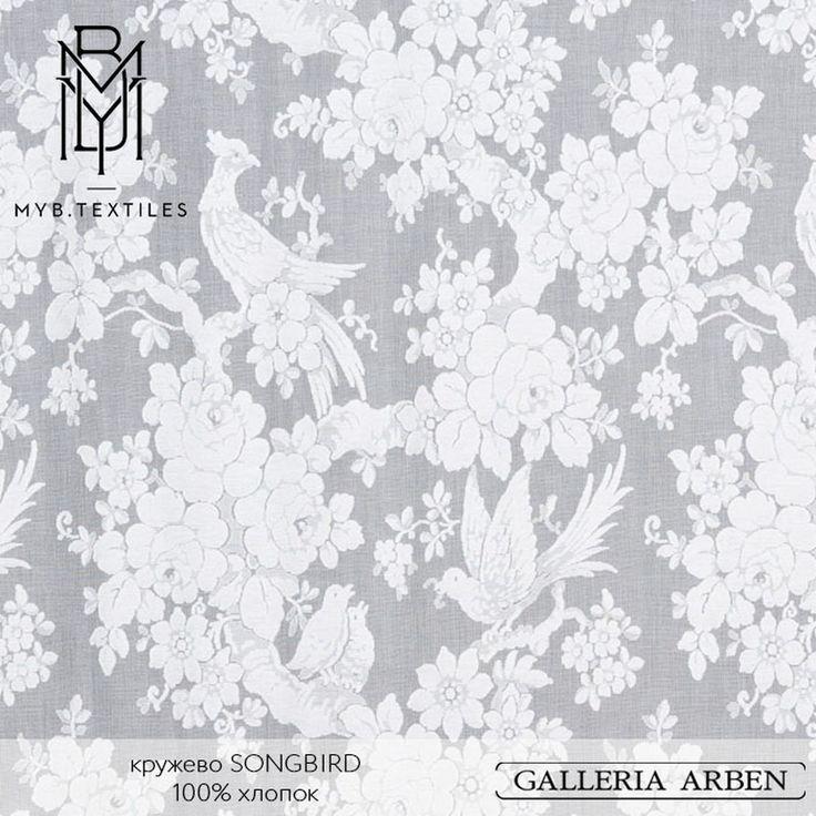 волшебные #кружева @mybtextiles1900 с птицами вы можете заказать в #Galleria_Arben #bird #тюль #ткани #tulle #fabric