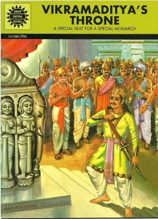 Comic books indian classic comics comic book