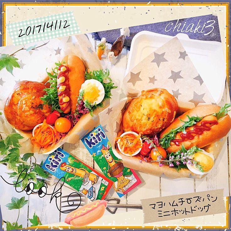 chiaki3's dish photo 娘と私のお弁当 0412 昨夜作った パンでランチボックス | http://snapdish.co #SnapDish #サンドイッチ #惣菜パン #野菜料理 #お花見弁当グランプリ2017