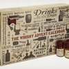 Advent calendars with stale pieces of chocolate behind each door are best left to the kiddos. For a hostess gift that adults will drool over (and will result in you being invited back again and again), this over-21-only alcoholic advent tracker is a sure bet. Behind each of the 24 doors lies a bottled dram of a different whisky - one of them is even a 50 year-old Scotch whisky! We'd understand, though, if you wanted to buy this for yourself.