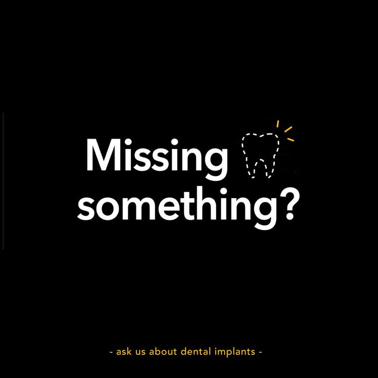 MISSING A TOOTH? Ask us about dental implants! We want to give you a beautiful and complete smile. #dentalimplants