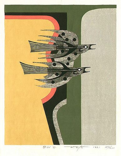 Woodblock by Fumio Fujuita