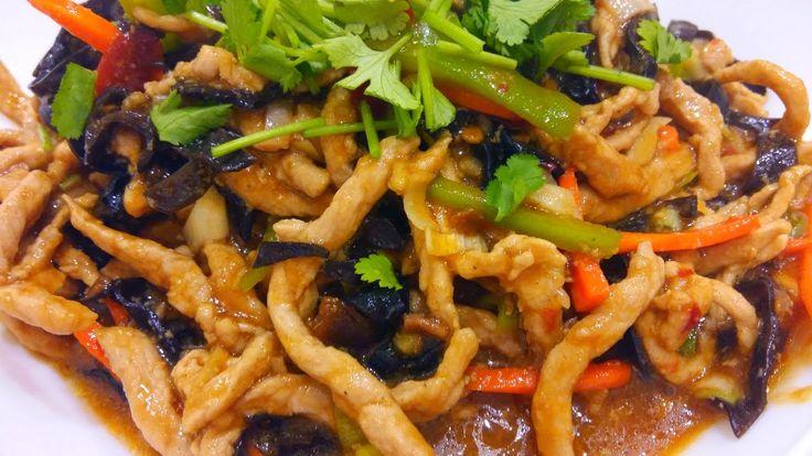 Китайская кухня. Свинина соломкой в остро-сладком соусе  鱼香肉丝  yúxiāng r...