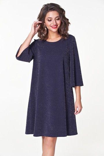 c7b831e11fe Женские платья 50 и 52 размера купить недорого в интернет-магазине  GroupPrice