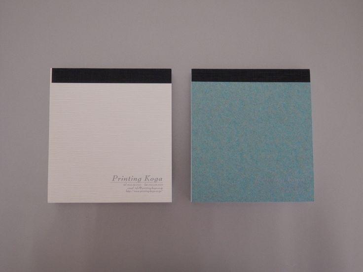 オリジナル メモ帳 | 大牟田市や筑後市内のチラシ印刷等はみやま総合印刷株式会社へ