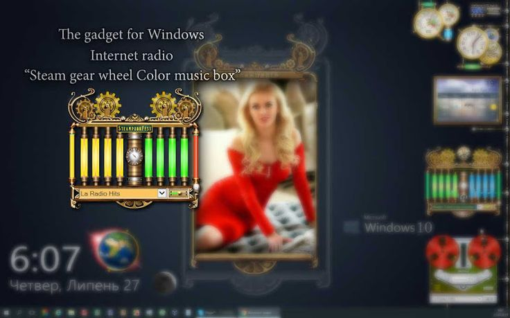 """Steam gear wheel - Color music box"" -  Интернет-радио  , стиль «Steampunk», гаджет для Windows   Gadget for Windows   Скачать"