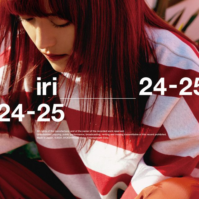 Pin By Jack Plug In To Japanese Mu On Jpop In 2020 Japan Japanese Music Songs