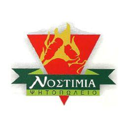 Όταν η ποιότητα συναντά τη γεύση... η Νοστιμιά είναι το γνωστό ψητοπωλείο των Βορείων Προαστίων με τα φρέσκα υλικά και τα υπέροχα φαγητά μαγειρεμένα στα κάρβουνα. #Nostimia