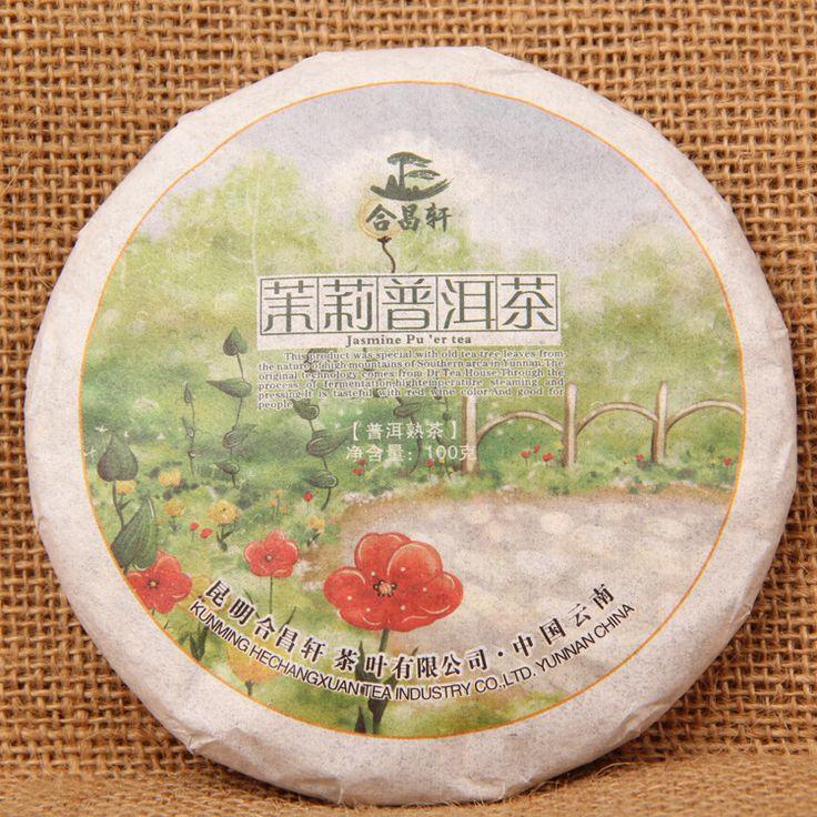 Yunnan Puerh Jasmine Ripe Tea Slimming Body Health Care 100g