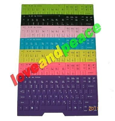 Keyboard Cover Protector FOR IBM Lenovo ThinkPad X300 X301 T400 T500 W500 R500