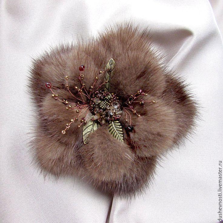 """Купить Брошь-цветок из меха норки """"Чиэра"""" - брошь, брошь цветок, мех, мех норки"""