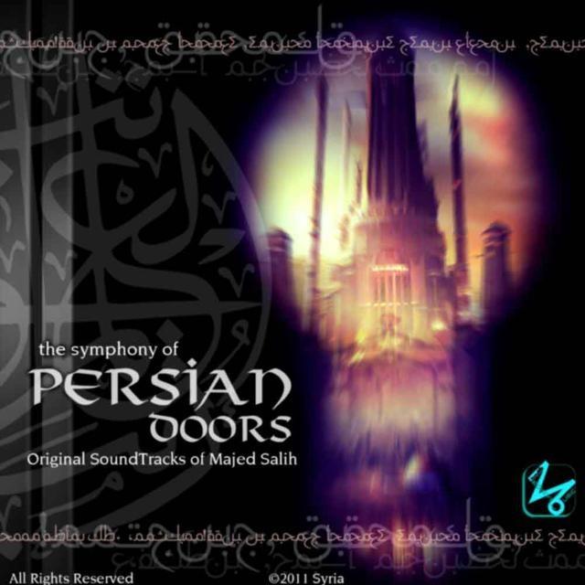 #MajedSalih #Persian doors #design , #art by majed salih 2011 , syria #music #faresi #medievilmusic