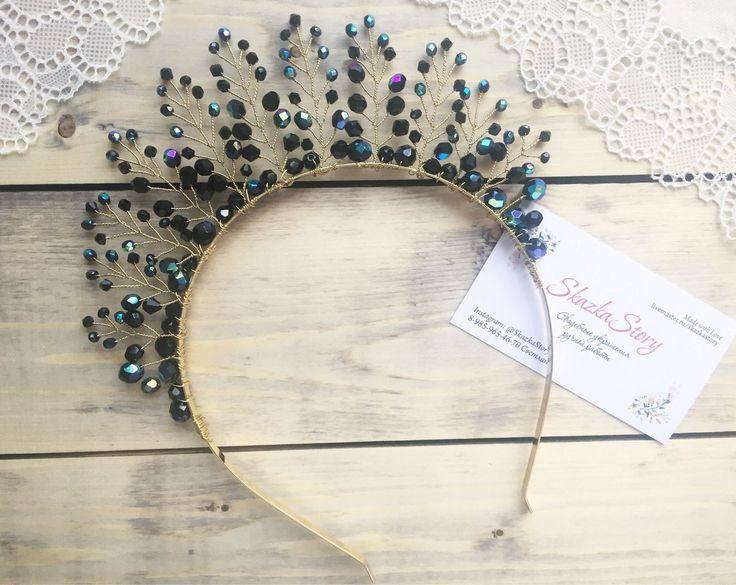 Купить Диадема для свадьбы, вечеринки, фотосессии - комбинированный, черный, фиолетовый, диадема, корона, образ невесты