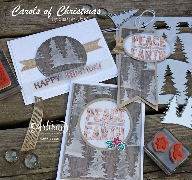 Embossing paste + the Stampin' Up! Carols of Christmas stamp set and dies, and some Wood Textures designer series paper, AND the Pine Planks embossing folder.