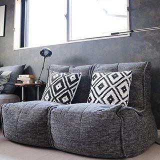 Interior Bean Bags | Butterfly Sofa - Aubergine Dream | Bean Bag Australia