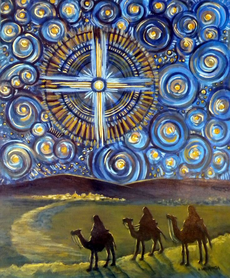 ART ALONG THE WAY: ADVENT ARTWORK