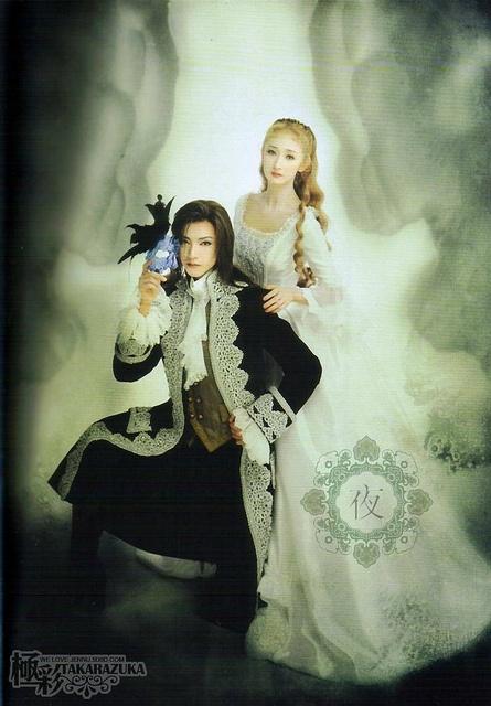 Wao Youka and Mari Hanafusa - Phantom (2004)