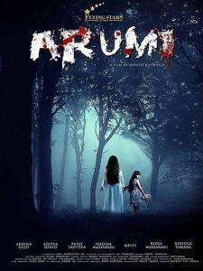Arumi (2018) Full Movie Gratis