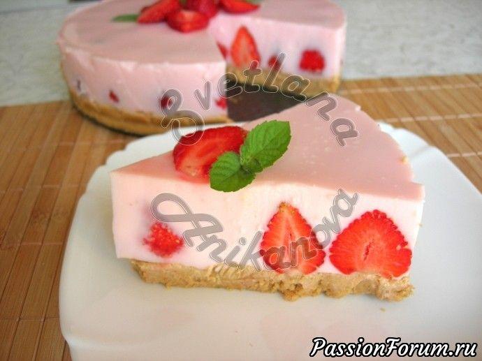 Клубничный йогуртовый торт без выпечки. Очень быстро, просто и вкусно!